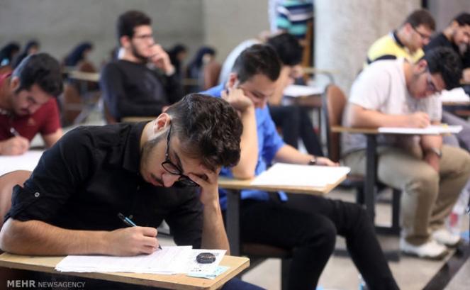 نتایج آزمون کارشناسی ارشد فراگیر اعلام شد/ قبولی ۱۳ هزار نفر