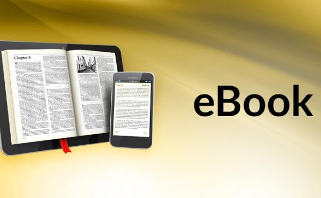 کتابهای دیجیتال تا 5 سال دیگر 20 درصد از بازار نشر را به خود اختصاص میدهند