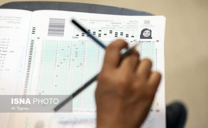 نتایج اولیه آزمون ارشد اعلام شد/مجازین از چهارشنبه انتخاب رشته کنند