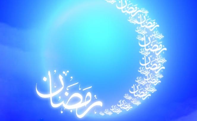 رمضان 1399