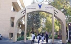 ثبت نام پذیرفته شدگان رشته های پزشکی دانشگاه آزاد