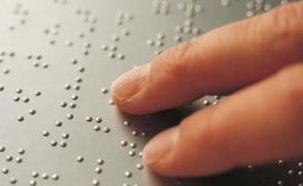 چقدر از کتب و منابع اطلاعاتی موجود برای نابینایان قابل دسترس است؟