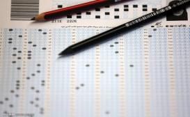 با توجه به وقوع سیل؛ برنامه زمانی جدید آزمون های کشوری سال ۹۸ اعلام شد