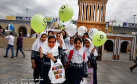 پایان سی و دومین جشن کتاب تهران