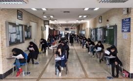 شنبه آخرین مهلت ثبتنام در آزمون کاردانی به کارشناسی ۹۸