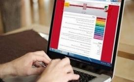 امشب آخرین مهلت ثبت نام آزمون کاردانی به کارشناسی