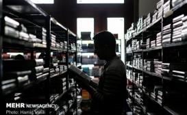 انصراف ایران از حضور در برخی نمایشگاههای بینالمللی کتاب