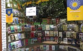 ضیافت تابستانه کتاب در راسته خیابان انقلاب
