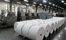 چالش کاغذ و تخلف ۴۰ میلیاردی